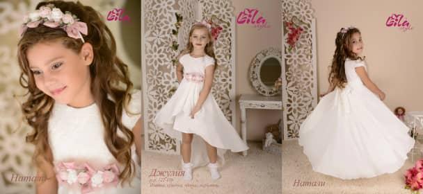 ♥Новые поступления Lila Style♥