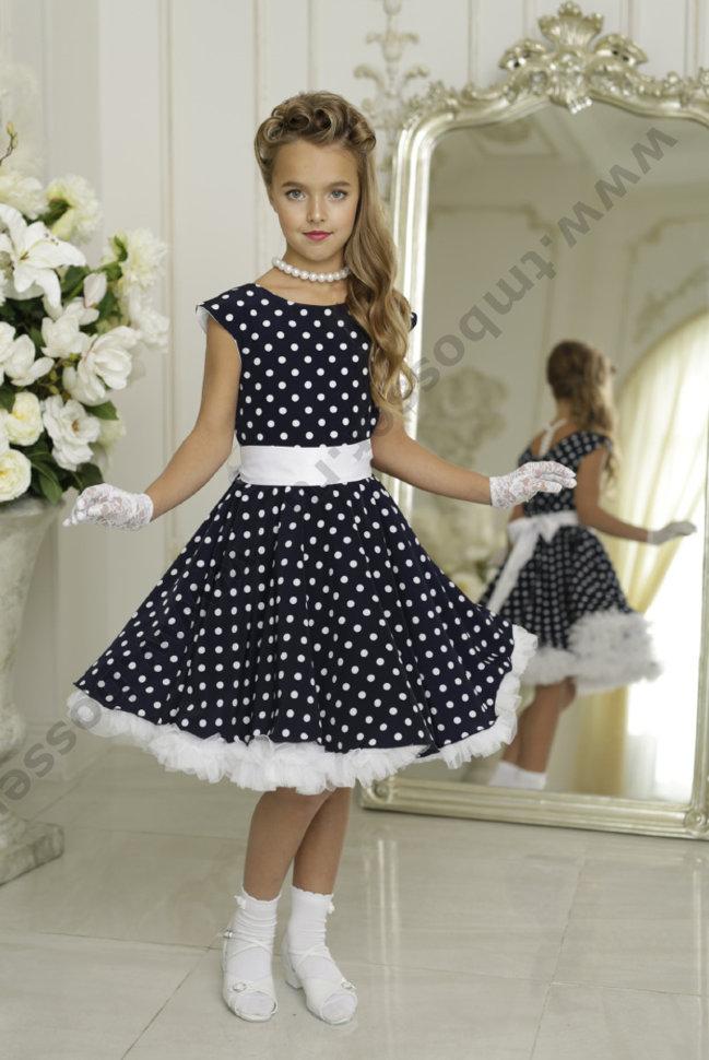 Платье В Стиле Стиляги Купить В Спб