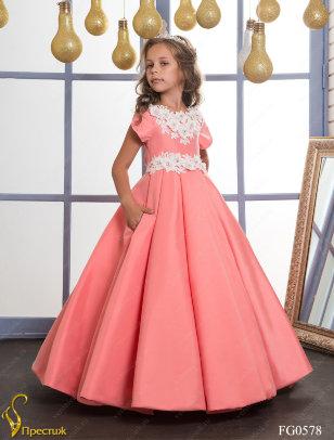 Платье на сцену детское