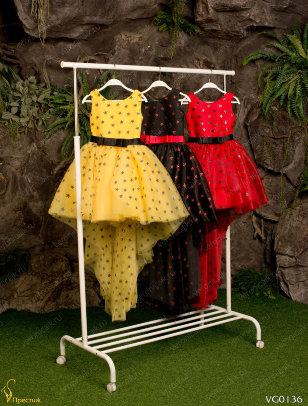 Платье праздничное Престиж VG0136 желтый