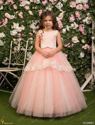 Платье праздничное Престиж VG0081 цвет на выбор