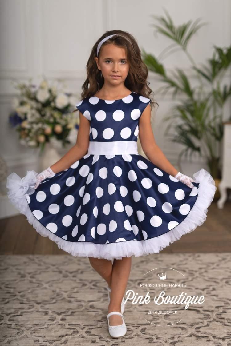 Нарядное Платье В Горох Для Девочки