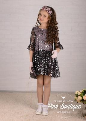 1b1fe514f0a Платье