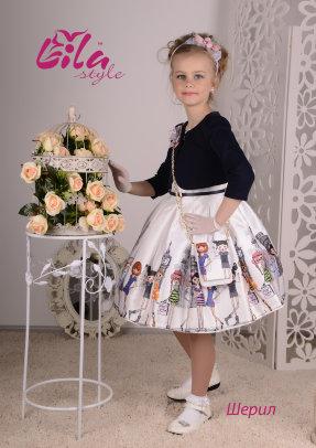 """Платье Lila Style """"Шерил"""" в комплекте: болеро,сумочка, перчатки, ободок, цвет синий арт.LS-049"""