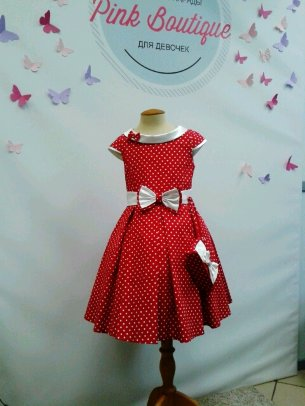 "Платье Lila Style ""Луиза"" в комплекте: сумочка, перчатки, ободок, арт. LS-078"