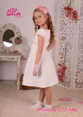 """Платье Lila Style """"Изабелла"""" молочное + ободок + сумочка + перчатки"""