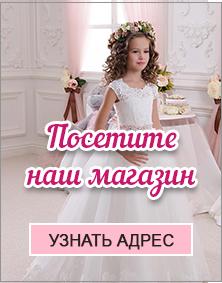 d82992e9391 Платья для девочки на выпускной в детскому саду